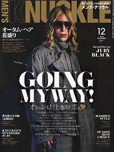 MEN'S雑誌「MEN'S KNUCKLE(メンズナックル) 2018年 12 月号」