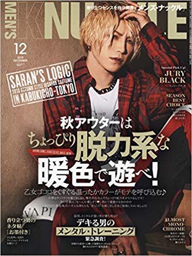 MEN'S雑誌「MEN'S KNUCKLE(メンズナックル) 2019年 12 月号」