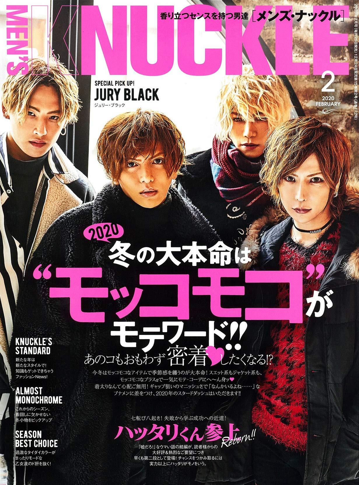 MEN'S雑誌「MEN'S KNUCKLE(メンズナックル) 2020年 2 月号」