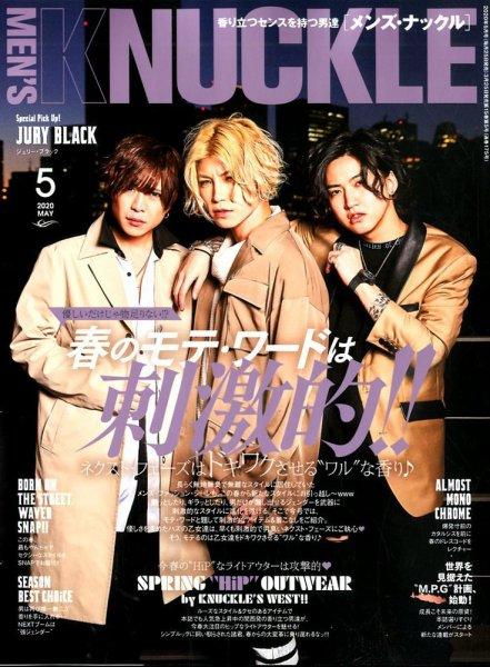 MEN'S雑誌「MEN'S KNUCKLE(メンズナックル) 2020年 5 月号」