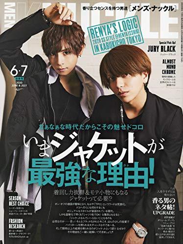 MEN'S雑誌「MEN'S KNUCKLE(メンズナックル) 2020年 6・7 月合併号」